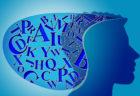 天才脳の作り方